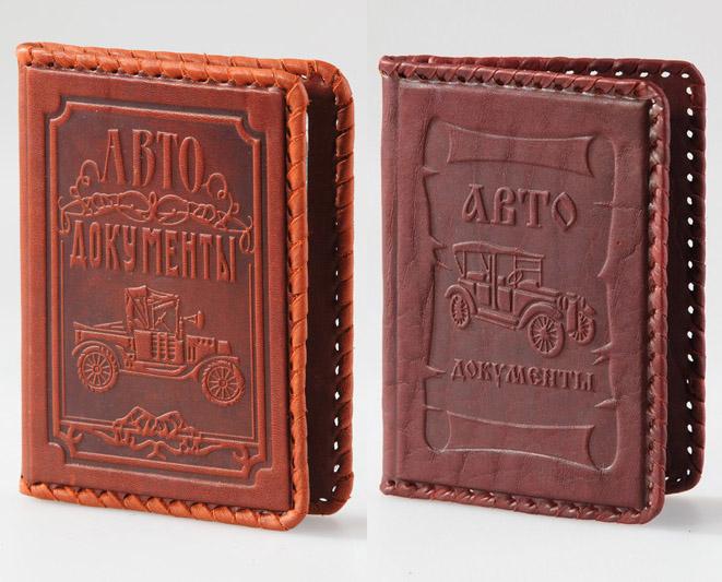 Купить Обложка для прав (Киев) из раздела Обложки для документов: 379.1 грн