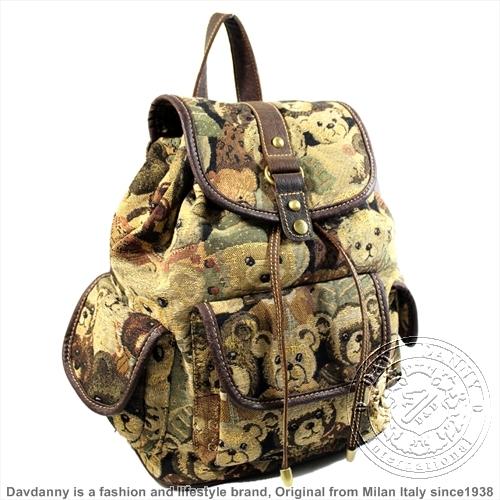 Рюкзак с мищками тедди купить рюкзаки для охоты смотреть онлайнi