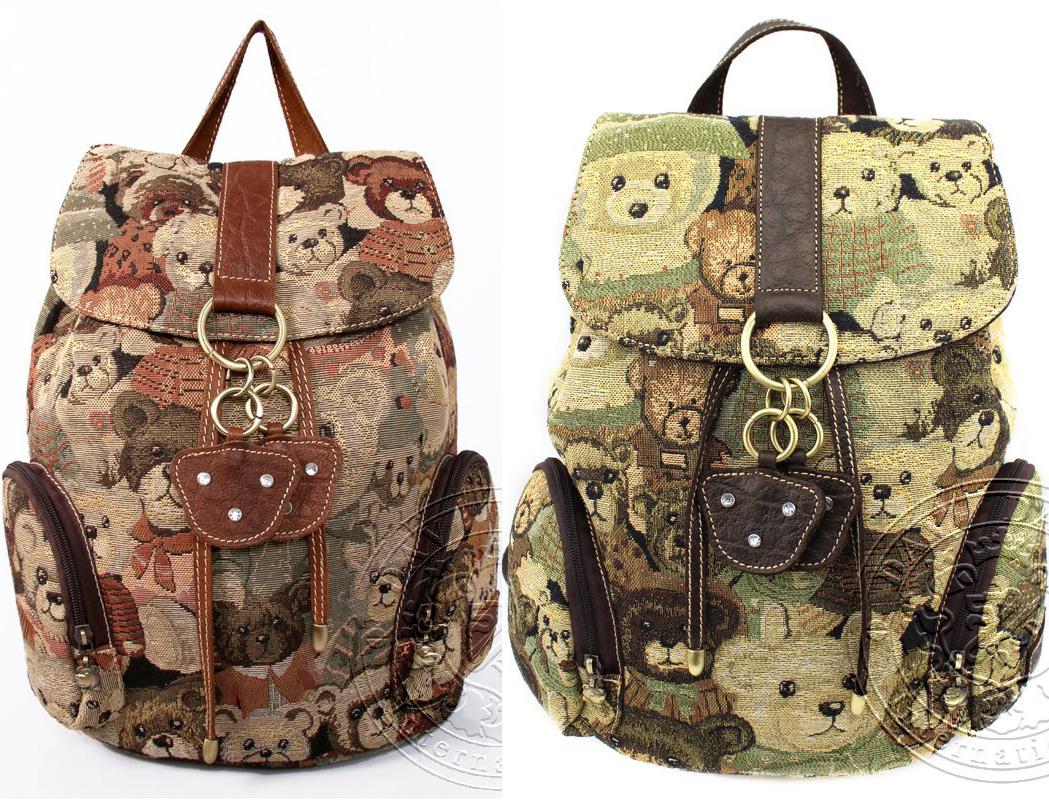 Интернет магазин teddy bear рюкзаки рюкзаки tiger fans